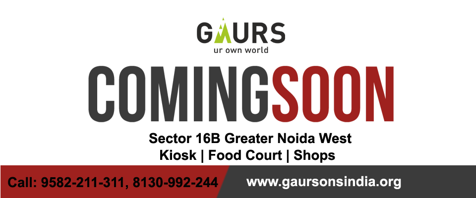 Gaur World Street